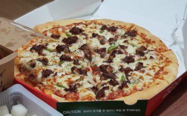pizza-3666617_1920